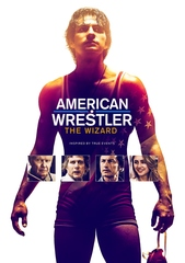 American Wrestler: The Wizard DVD Sweepstakes